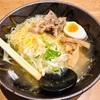 【麺や八∞菊陽町】熊本・光の森近くのオススメ塩ラーメン&担々麺!