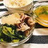 一汁一菜と玄米ご飯