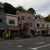 清澄庭園脇の復興住宅群(昭和3年建設)