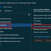 Azure DevOps : master ブランチだけは削除できないように権限設定