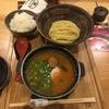 元祖めんたい煮こみつけ麺@池袋のめんたい煮こみつけ麺セット