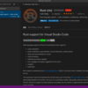 RustRLS拡張機能インストール