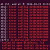 Ubuntu16.04 のエラーログ確認