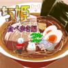 フリーゲーム感想その119 「もち姫 食べ歩き編」