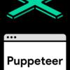 AWS Lambdaでpuppeteerを使うための環境構築