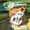 #バイク屋の日常 #千葉 #農産物直売所 #しょいか~ご #蜂蜜太郎
