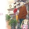 2017年*春アニメ 感想