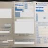 情報処理安全確保支援士(SC)平成30年度春期 受験票が到着