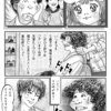 【ガン患者のエッセイ漫画NO11】普通のありがたみについて 美容師さんのタマゴさんに読んでもらいたいお話