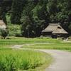 萩ノ島環状集落