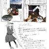 その151:ホテル喜むら+α【お散歩熱海7~7.5/7.5】