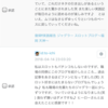 コメントについて ジャグラー スロットブログ〜感謝感激〜