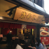 【肉】長崎県では角煮まんじゅうを貪り食うべし【長崎】