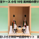 木札や御神体を祀るのに最適な尾州桧の箱宮の外箱