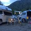 またまた『キャンプ』に行って来ました‼️