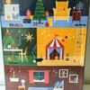 IKEAアドベントカレンダー2020
