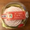 セブンイレブンケーキ いちごのミニかまくら!