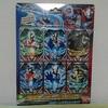 ウルトラフュージョンカード (ハリケーンスラッシュセット)
