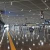 マネーパートナーズの空港外貨受取サービスが終了へ 安い手数料の両替サービスがなくなる