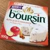 最高のチーズスイーツ!「boursin(ブルサン) アップル&シナモン」を食べてみた。