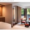 【1/6の価格で宿泊可能!】軽井沢マリオットホテルに泊まるならラフォーレ倶楽部からが断然安い!ホテルの感想など
