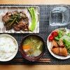 牛肉とニンニクの芽の塩コショウ炒めレシピ【晩御飯献立】