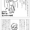 O森と九州旅行⑧