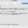 DockerのGUIをMacで使う