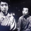 小津監督のあまりに有名な「東京物語」をじっくりと観てみた その弐