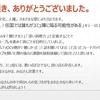 駒ヶ根生活57日目~自主講座~