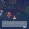 My Time at Portia 日本語 22日目 ツリーファームのお手伝い