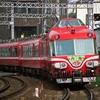 パノラマカーのダルマ列車。1988年の名鉄イロイロ。