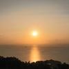 マヤ暦K180『わけへだてない愛を意識しよう』~黄色い太陽~