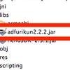 【cocos2dx】adfurikunのバナー広告を表示する - Android編