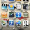 これはいいアプデだ!|電子書籍 #Lindoc の #iPhone 版リリース/iPad版アプデ