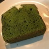 【感想】スターバックスの抹茶ケーキがしっとりなめらかで美味しかった!!