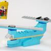 レゴ:輸送ヘリコプターの作り方 LEGOクラシック10698だけで作ったよ (オリジナル説明書)