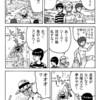 「ひろくんのsiren」4ページ目