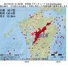 2017年01月01日 01時46分 有明海でM3.8の地震
