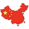 赤い怪物、中国共産党