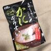 優しい和食が食べたい時に、ちょっとリッチなかに雑炊!