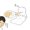 イラスト ミイコ 「眠くて…」