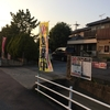 ★3.1  大垣市  「たこちゅう」 〜人通りもない住宅街にあるたこ焼き屋〜