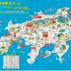 シニアクラブ(128)  小豆島の旅(1) 小豆島フェリ-でオリ-ブの里の船旅