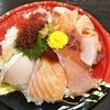 魚屋さんの「海鮮丼」