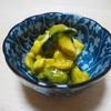 【レシピ】胡瓜と椎茸の辛子和え! ほどよい辛さの刺激!