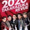 2019年の宝塚歌劇を振り返る