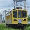 近江鉄道、近江高校応援ヘッドマークを撮る。
