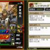 伊東祐兵-3341:戦国ixa 【倶利伽羅龍】