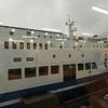 新門司港から大阪南港まで名門大洋フェリーに乗船してみた